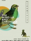 บันทึกนกไขลาน The Wind-Up Bird Chronicle / ฮารูกิ มูราคามิ Haruki Murakami / นพดล เวชสวัสดิ์