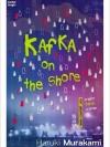 คาฟกา วิฬาร์ นาคาตะ Kafka on the Shore / ฮารูกิ มูราคามิ Haruki Murakami / นพดล เวชสวัสดิ์