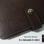 Secrect Brown(น้ำตาลเข้ม) - Bookbank Holder
