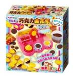 (สินค้าไม่มีแพ๊คเก็จ) J003 ของเล่นนำเข้า / ของเล่นญี่ปุ่น เครื่องทำเหรียญทอง ช๊อคโกแล๊ค (ทำได้จริง) สำเนา