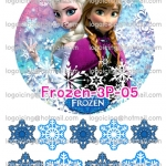 Frozen-05 3ปอนด์
