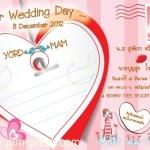 โปสการ์ดแต่งงานหน้าเดียว PP015