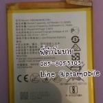 แบตเตอรี่ หัวเหว่ย HUAWEI G9 Plus (HB386483ECW+)