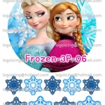 Frozen-06 3ปอนด์