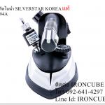 เตารีดไอน้ำถังนํ้าเกลือ Silverstar Korea แท้ ES-94A