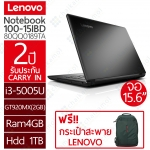 "Lenovo IdeaPad 100-15IBD (80QQ0189TA) 15.6"" /i3-5005U/ GT920MX/4G/1TB/ประกันศูนย์ 2 ปี / DOS (BLACK)"
