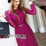 Lady Jane Sweet Modern Twist Embroidered Lace Dress L218-75C02