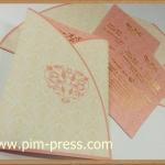 การ์ดแต่งงาน VIP-SCT หน้าเดียว (29-0191,29-0196,29-0198)