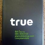 แบตเตอรี่ True Smart 4.0 (TruemoveH)