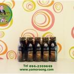 ผลิตภัณฑ์เสริมอาหาร เอสเฮิร์บ 3 ตราหมอเส็ง (ชื่อเดิม กระชายดำสูตร3) 1แพ็ค 10ขวด
