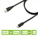 สาย cheero TypeC USB Cable USB3.1 100cm (TypeC – TypeA)