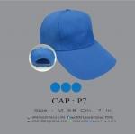 หมวก Cap หมวกแก็ง หมวกทีม update jul'2016