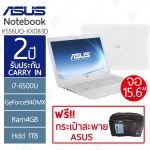"ASUS Notebook K556UQ-XX083D 15.6"" / i7-6500U / GeForce940MX / 4GB / 1TB / 2Y (White)"
