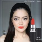 Mee Hydro Matte Lip Color #05 Mandarin Matte