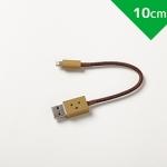 สายชาร์จโทรศัพท์ DANBOARD USB CABLE with Lightning 10cm