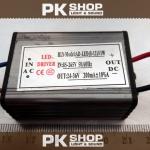 ไดร์เวอร์ LED 1W 8-12 หลอด ไฟ220V