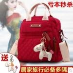 กระเป๋าผ้าแคนวาสสีแดงแต่งตัวห้อยรูปม้า งานน่ารักสไตล์แบรนด์ LAGAFFE