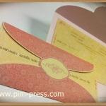 การ์ดแต่งงาน VIP-SCT หน้าเดียว (9-0131,9-0136)