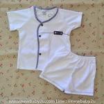 ไซส์ 3-6 เดือน Baby Charm ชุดนอนเด็กเนื้อผ้านิ่มใส่สบาย สีน้ำเงิน