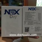 Nex Day (Exday เอ็กซ์เดย์) ลดน้ำหนักที่พัฒนามาจากบลเช้ง