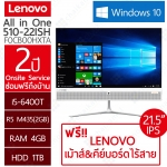 "Lenovo AIO 510-22ISH F0CB00HXTA 21.5"" FHD / i5-6400T / R5-M435 / 4GB / 1TB / 2Y"