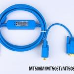 สาย USB-MT500