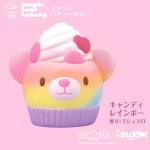 I344 สกุชชี่ Ibloom Magic bear bakery ขนาด cm (Super Soft) ลิขสิทธิ์แท้