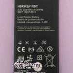 แบตเตอรี่ หัวเหว่ย HUAWEI Y6 SCL-U23 (Honor 4A) (HB4342A1RBC)