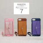 Rakuni for iPhone 7 Plus Case Pocket Type