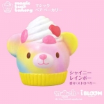 I342 สกุชชี่ Ibloom Magic bear bakery ขนาด cm (Super Soft) ลิขสิทธิ์แท้