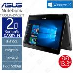 "Asus VivoBook Flip TP301UA-DW057T 13.3"" / i3-6100U / 4GB / 500GB / 2Y (Black)"