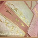 การ์ดแต่งงาน VIP-SCT สองพับ (9-0081,9-0088)