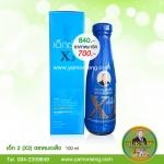 ผลิตภัณฑ์เสริมอาหาร เอ็กซ์2 (X2) ตราหมอเส็ง 200 ml. (ชื่อเดิม ว่านชักมดลูกสูตร 2 ตราหมอเส็ง)