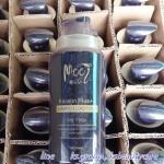 Mooi Keratin Plus++ Shampoo & Conditioner โมอิ ส่ง 4** บาท