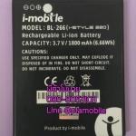แบตเตอรี่ ไอโมบาย i-style 220 BL-266 แท้ศูนย์ (i-style 220)