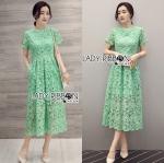 Lady Penelope Elegant Feminine Minty Lace Maxi Dress L261-8517