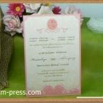 การ์ดแต่งงานหน้าเดียว(6641-6646)