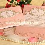 การ์ดแต่งงาน VIP-SCT สามพับ (29-0311,29-0316)