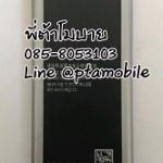 แบตเตอรี่ซัมซุง Galaxy Note Edge (EB-BN915BBC) SM-N915