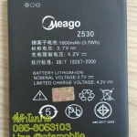 แบตเตอรี่เอเซอร์ (ACER) Acer Liquid Z530