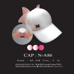 หมวกโบว์ เซเลบ รุ่นใหม่ update jul'2016