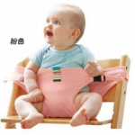 ที่นั่งเด็กเล็กแบบพกพา เด็ก 3-36 เดือน สีชมพู