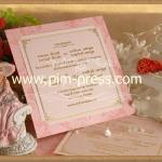 การ์ดแต่งงาน VIP-SCT หน้าเดียว (6-0191,6-0196,6-0198)
