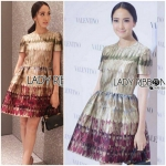 Valentino Elegant Feather Printed Mini Dress L216-89C01
