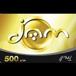บัตร Jam Card 500