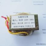 หม้อแปลง 220V 50Hz/12V 2A