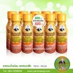 ยาหอมน้ำแก้ลม ตราหมอเส็ง ชนิดน้ำ 100 ml. 1 แพ็ค มี10 ขวด