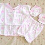 ไซส์ 0-3 เดือน Kerokid ชุดเสื้อผ้าเด็กอ่อน 4 ชิ้น - สีชมพู