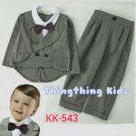 ชุดเสื้อสูทและกางเกงสีเทา ไซส์ 80,90,100