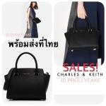 กระเป๋า CHARLES & KEITH TOP HANDLE TRAPEZE BAG CK2-50780321 ชนชอป 2017
